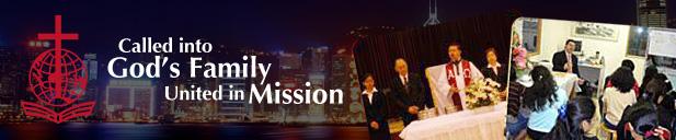 ICF Ministries